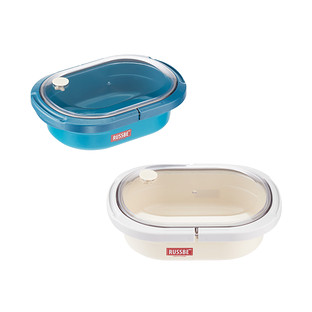 Russbe 27 oz. Oval Lunch Bento Box