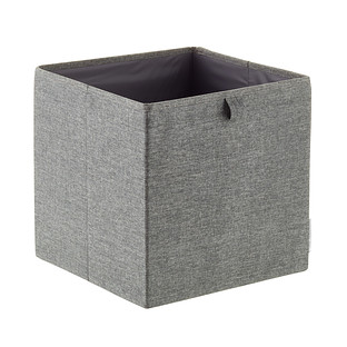 Bigso Grey Fabric Storage Cube The Container Store