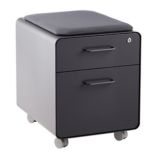 Poppin Dark Grey Mini 2-Drawer Stow Filing Cabinet with Seat