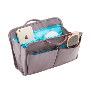 Travelon Pewter RFID-Blocking Purse Organizer
