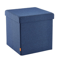 Navy Poppin Box Seat Product Image