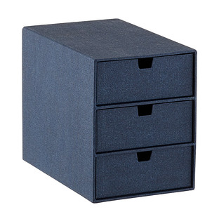 Bigso Navy Marten 3-Drawer Box