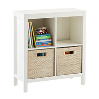 Clybourn 4-Cube Cubby Product Image