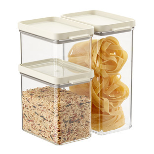 Omnia Food Storage Boxes Set of 3