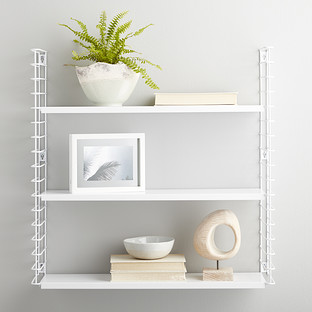 White Metal Libro Wall Shelf