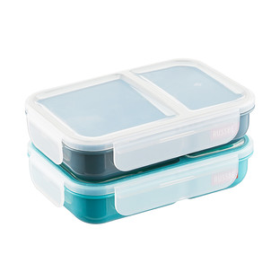 Russbe 23 oz. 2-Compartment Bento Box