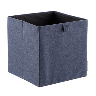 Eagle Creek Blue Pack It Tube Cube The Container Store