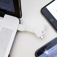 2-in-1 USB Charger Keychain Product Image