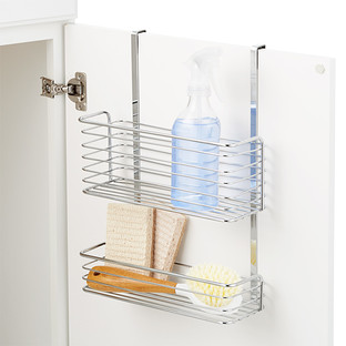 Chrome Over the Cabinet Double Basket