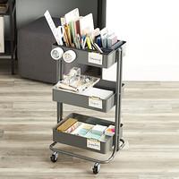 Office Storage Cart Starter Kit