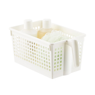 Small White Handled Storage Basket
