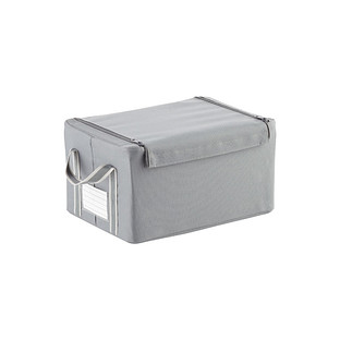 reisenthel Small Grey Fabric Storage Box with Handles