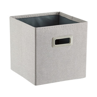 Light Grey Poppin 2x2 Storage Cube