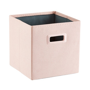 Blush Poppin 2x2 Storage Cube