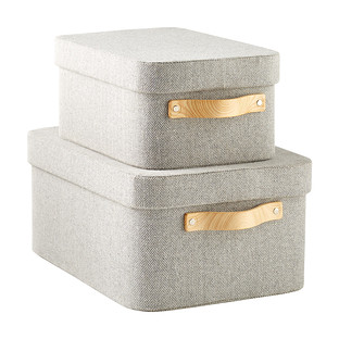 Grey Herringbone Storage Boxes with Wooden Handles