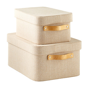 Natural Herringbone Storage Boxes with Wooden Handles