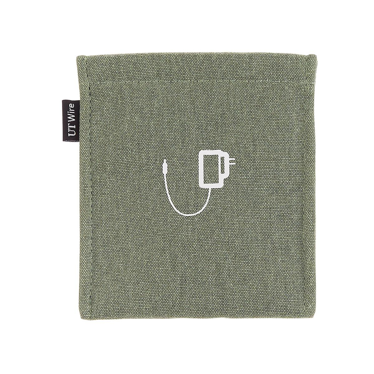 Sage Green Charger Accessory Pouch