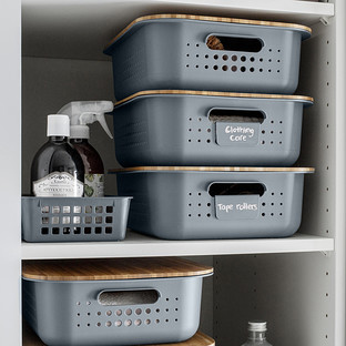 Charcoal Nordic Storage Baskets with Handles