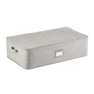 Grey Under the Bed Storage Bag