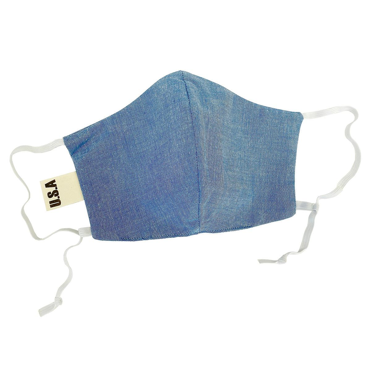 Steele Canvas Light Blue Chambray Face Mask